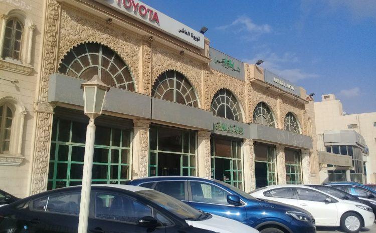 القاضي لتجارة السيارات – ALKADY Automotive