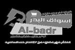 badr-1